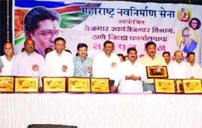 Marathi Language Day celebrated in Thane