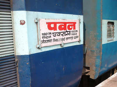 Ruckus on Pawan Express: Passengers bully snorer, would not let him go back to sleep
