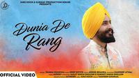 Latest Punjabi Song 'Dunia De Rang' Sung By Pamma Dumewal