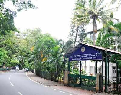 Soudha's staffers plan to swim in Cubbon Park