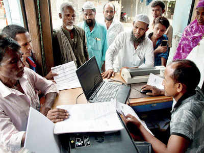 NRC updation ends: 19 lakh Indians are not Indians anymore