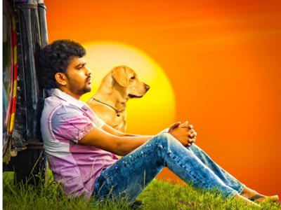 Naanu Matthu Gunda movie review: The Shivraj KR Pete-starrer is subtle yet heart-tugging