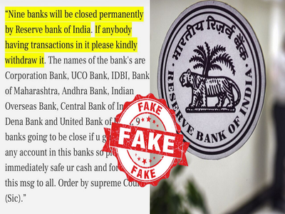 Fake News Alert: These 9 banks are not shutting, clarifies RBI