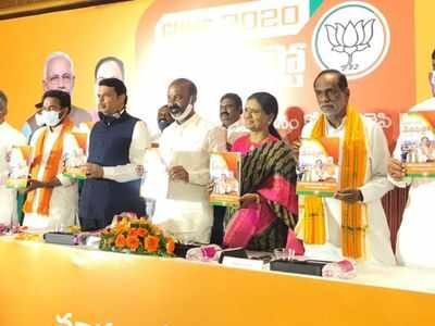 BJP promises free COVID-19 vaccine to all if voted to power in Hyderabad civic body