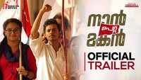 Naan Petta Makan - Official Trailer