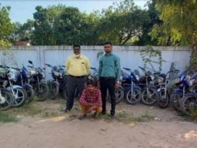 Ahmedabad crime branch nabs bike thief, seizes 18 two-wheelers