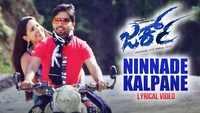 Jerk | Song - 'Ninnade Kalpane'