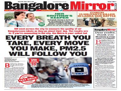 Dear Bangalore Mirror reader, thank you