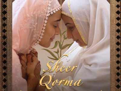 Sheer Qorma poster: Swara Bhasker and Divya Dutta-starrer hints at a unique story of unconditional love