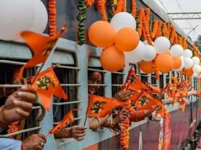 Indian Railways announces launch of 'Shri Ramayana Express' during Navratra