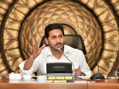 Andhra Pradesh: Jagan Government withdraws security to many ex- lawmakers of TDP