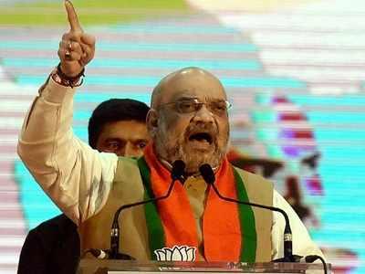 Maharashtra polls: NDA will get three-fourth majority, says Amit Shah