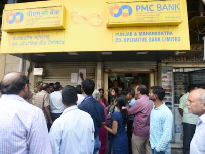 PMC bank scam: Three more former directors, including two female directors, arrested by EOW