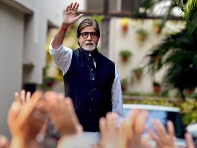 News about Amitabh Bachchan's hospitalization not true