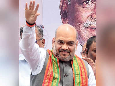 Amit Shah's 'Mission 32' for 2019