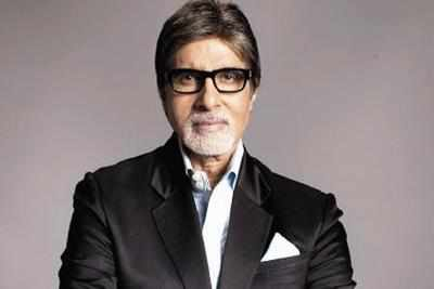 Amitabh Bachchan urges people to support sexual assault victims