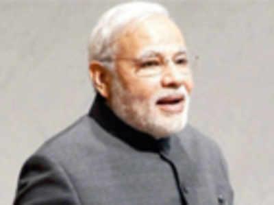 Impossible to beam PM speech: Schools