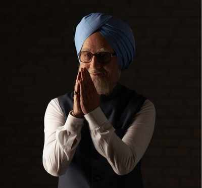 The Accidental Prime Minister poster: Anupam Kher looks convincing as former PM Manmohan Singh
