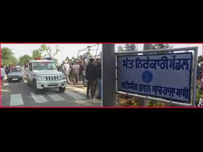 3 killed in Amritsar grenade attack; Amarinder suspects ISI hand