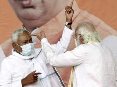 BJP posters leave out Nitish Kumar, spark row on polls eve