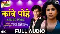 Watch Popular Marathi Song 'Kande Pohe' Sung By Sunidhi Chauhan