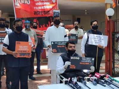 Maharashtra Drohi BJP vs Maharashtra Bachao: War of words begin as BJP protest targets Uddhav Thackeray government over COVID-19 crisis