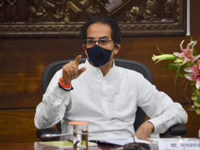 Uddhav Thackeray: This is not the time for politics and I will stay away from it