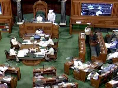 Lok Sabha passes bill to reduce salaries of MPs by 30 per cent
