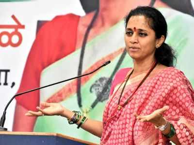 Eight vehicles part of NCP MP Supriya Sule's convoy found in no-parking zone; fined