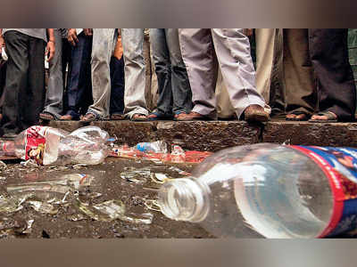 All PET bottles ok if destroyed by firms