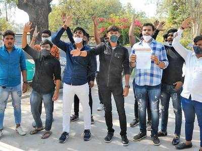 Online exams at GU hit hattrick of bloopers