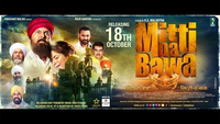 Mitti Da Bawa - Official Trailer
