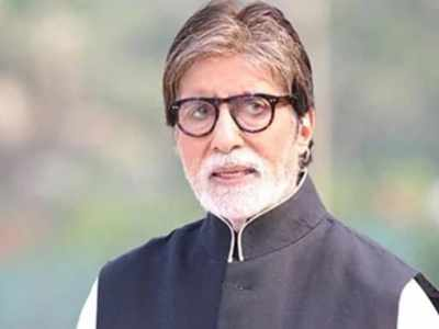 Mumbai: Amitabh Bachchan donates ventilators to Sion hospital