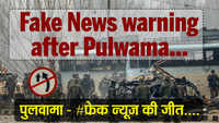 Fake Bole Kauwa Kaate: Episode 56 - 5 Fake News that went viral after Pulwama attack