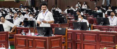 Tamil Nadu news live: State govt to set up new police commission, online complaint mechanism
