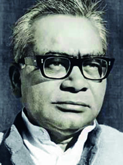 'Privacy' in the eyes of Lohia