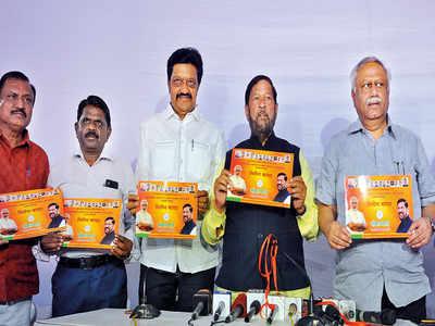 Bapat releases BJP manifesto for city, pledges more of the same