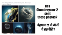 Did Chandrayaan-2 send these photos of Earth?
