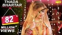 Haryanvi Song Thada Bhartar Sung By Raju Punjabi & Sushila Takhar