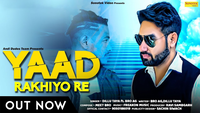 Latest Haryanvi Song Yaad Rakhiyo Re Sung By Dillu Taya