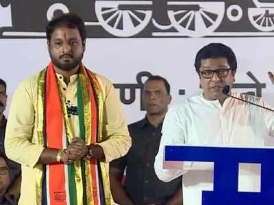 Make MNS the strongest Opposition in Maharashtra: Raj Thackeray tells voters, slams BJP
