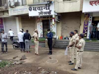 Maharashtra: Three injured in a daring daylight robbery attempt in Ambernath jewellery shop