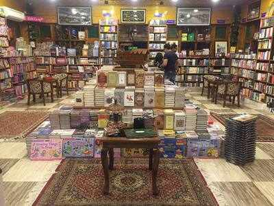 Jammu and Kashmir: Srinagar's Gulshan Books Kashmir enters Limca Book of Records