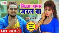 Latest Bhojpuri Song 'Raja Rangbajawa' Sung By Gunjan Singh