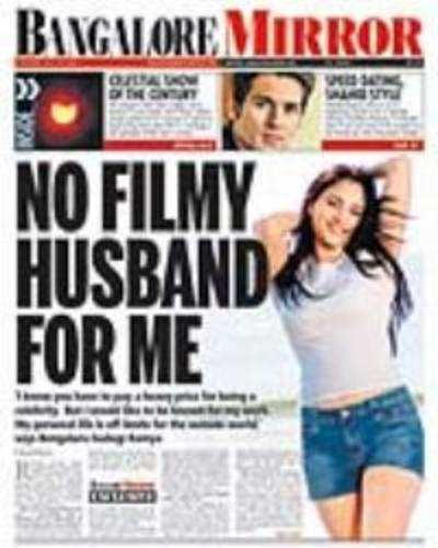 No filmy husband for me