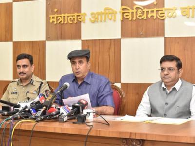 On investigating justice Loya case to CM's driver threatening molestation victim: Here's what Maharashtra Home Minister Anil Deshmukh said