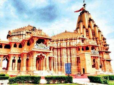 Somnath to recycle waste scientifically