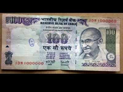 Old Rs 5, Rs 10 and Rs 100 notes to remain in circulation, assures RBI