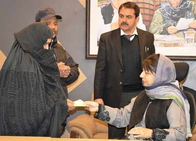 Jammu and Kashmir: Mehbooba Mufti distributes appointment orders among visually impaired pellet victims