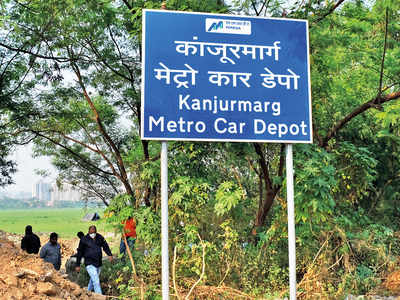 Now, private party stakes claim to Kanjurmarg Metro car shed land